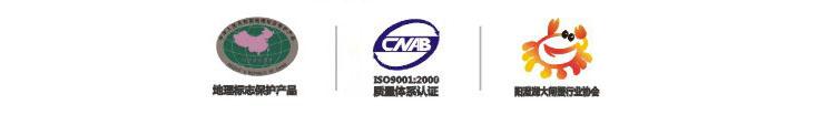 说明: http://www.yangchenghuxie.com/Public/default/home/images/about-us-3.jpg